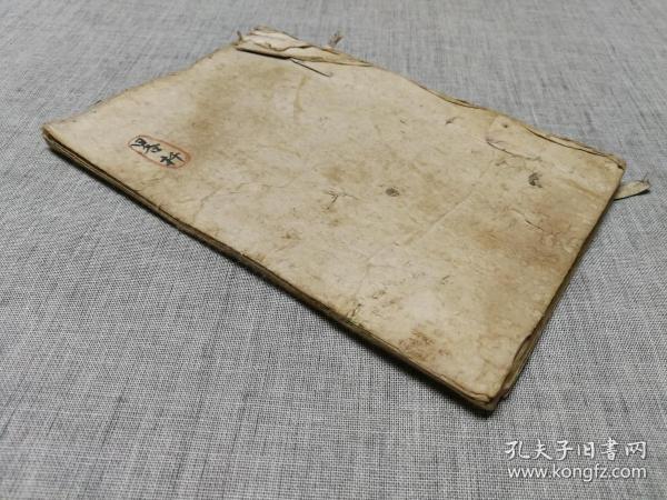 《第一批國家珍貴古籍名錄圖錄》著錄類似品種  清抄本 少數民族 水族文獻《水文》1冊,20葉40面