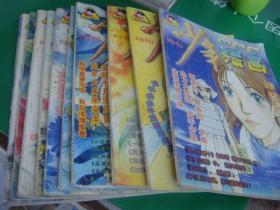 少年漫画——1998年1-12期缺第1期11本合售