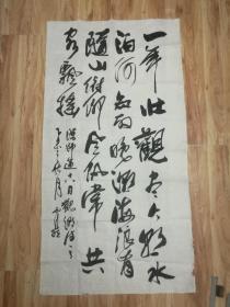天津书法家协会副主席:霍然保真书法一幅 【宋朝诗人陈师道的《十八日潮》 】140*73厘米,实物拍照书影如一