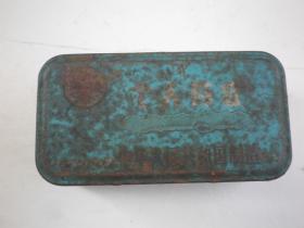 个人药盒    铁  2.5x6.5x3.5