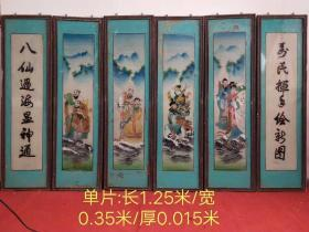 民国时期的六扇玻璃挂屏!《八仙过海》!手绘制作!栩栩如生!保存完整!品相如图!