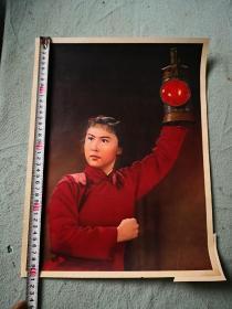 文革红灯记宣传画一张