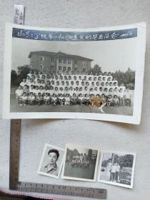 山东工学院--- 1965年照片