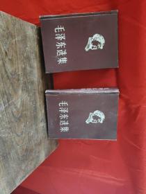 孔网首见版本毛泽东选集精装上下册