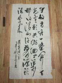 天津书法家协会副主席:霍然保真书法一幅 【 朱熹唐诗《观书有感》】140*73厘米,实物拍照书影如一