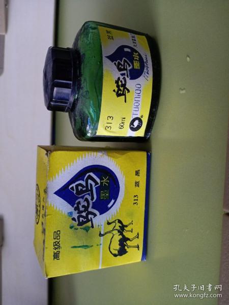 天津鸵鸟313蓝黑墨水名牌产品