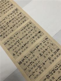 晋王羲之草诀百韵歌台北藏墨迹本微喷复制长卷草书学习临摹范本