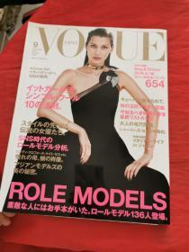 Vogue Japan 2016年9月份 NO.205 附赠GUCCI日文画册