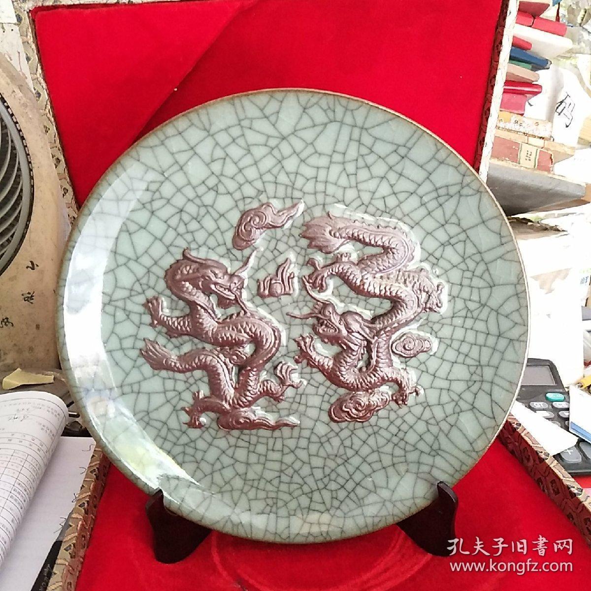 龙泉青瓷(刻有双龙)