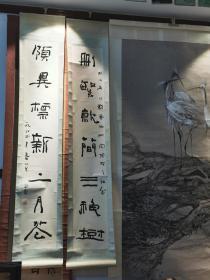 著名书法家刘云泉对联精品(永久保真!)