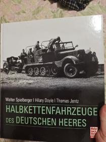 二战德军半履带车