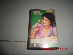磁带:邓丽君 一个小小心愿(1980HK 原版)