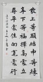 【全网独家授权代理】中书协会员、书法名家赵自清作品:左宗棠名联