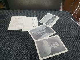 毛主席语录照片