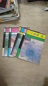 九年义务教育三年制初级中学教科书 地理(1----4册全)、、、