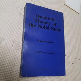quantum theory of the solid state(student edition)