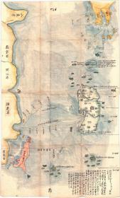 古地图1781 台湾和琉球地图手稿 日本绘。纸本大小43.88*72.69厘米。宣纸原色微喷印制。