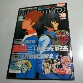 动感新势力 2009年10月号(总第80期)2张光盘