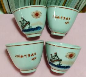 景德镇厂货手工填色毛主席语录瓷二缸杯茶杯,库存有货,单价30一个,十个起售包邮