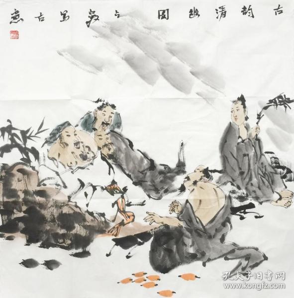 ※【顺丰包邮】【纯手绘】【梁占岩】中国美术家协会会员,河北美协副主席,国家一级美术师,河北省青年美术家协会主席、手绘四尺斗方人物 (68*68CM)2买家自鉴