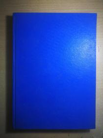 ZCD 创刊号:天津集邮(1983年第1期-1986年第4期、总第1-13期、精装合订本、私藏品好)