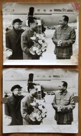 《文革时期大张原版黑白老照片:毛主席、朱德在机场迎接周总理》2张. 【尺寸】25.7 X 30.5厘米(大张)。