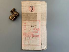 木板套印简帖契纸实物(民图三十一年·亭台山水·图案未完成全部套印)