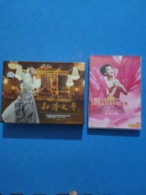 和谐之声 谭晶长城独唱音乐会 + 维也纳金色大厅独唱音乐会 DVD (合售)