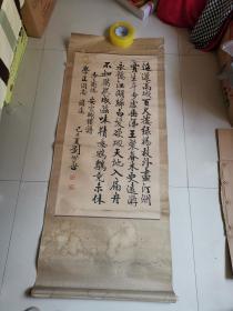 刘世善   书法