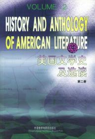 美国文学史及选读