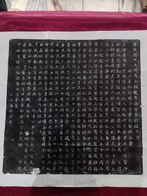 【唐代】李嘉隐拓片《张籍撰书》 原石原拓 内容完整 字迹清晰 拓工精湛 书法精美