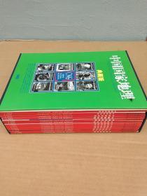中国国家地理 2002年 1-12期 全  5本有地图【典藏版,有外套】私人藏书 内页干净