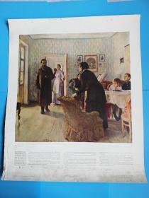 1960年苏联原版油画长56宽47厘米【莫斯科试点印刷厂】