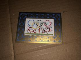 邮票 J103 第二十三届奥林匹克运动会 洛杉矶 小型张