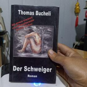 实物拍照:thomas    bucheli