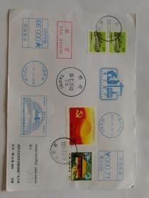 中国共产党成立九十九周年首日海外实寄封,新冠肺炎疫情邮资机纪念戳特殊金额双补资(3)