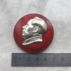 红色纪念收藏文革时期毛主席像章胸针徽章包老物件无字