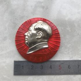 红色纪念收藏文革时期毛主席像章胸针包老物件全民皆兵河南省军区