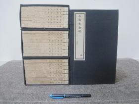 【善斋吉金录】四函28册全+索引_线装本限量500套