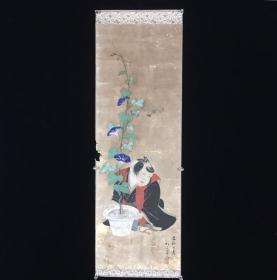 【全场包邮】松斋山人 设色 婴童戏花 人物图 镜心 一件(书画回流精品)