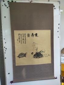 约八九十年代  行健?《龟寿图》立轴旧裱 尺寸67x67