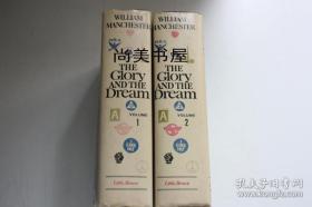 【现货包邮】The Glory And The Dream William Manchester Volume 1-2卷全(31)