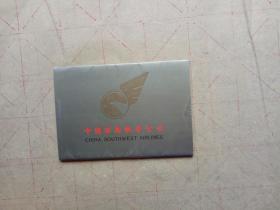 中国西南航空公司 明信片5张