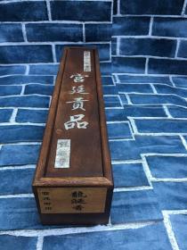 长方形木盒子,低价出