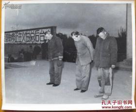 文革老照片4