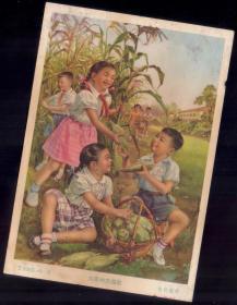 T8085.6-8大家种大家收——俞世伟绘画