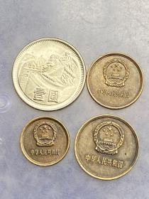 硬币,86年长城币一套,海外留回