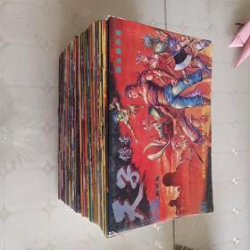 彩色漫画版 天子传奇(31 45 54 56 65-67 69-72 74 75 77-86 88 90-95 97 -111  114--117 120-122 124 126 -129 131 133-138  140 141)66本合售(其中含100纪念号)