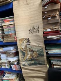早 老虎 丝织锦图挂图中国杭州织锦厂制