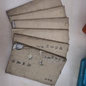 礼记读本(增订礼记旁训)一套6卷(册),全。清光绪二十一年木刻线装。每卷均有学者批注,供研究学习之参考。